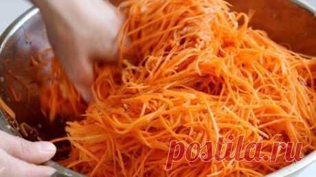 Давно искала именно этот рецепт моркови по-корейски. Самый лучший и вкусный! - womanlifeclub.ru Это очень вкусная морковь по-корейски. Я так давно искала именно такой рецепт....