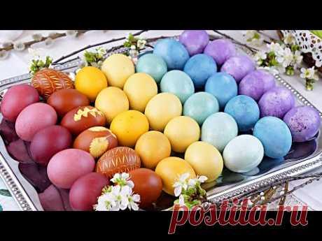 7 вариантов как покрасить яйца на Пасху натуральными красителями! Пасхальные яйца без красителей!