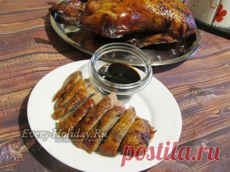 Утка по-пекински в духовке в домашних условиях, пошаговый рецепт с фото