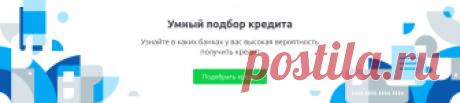 Лучшие кредитные карты в Москве по мнению пользователей Сравни.ру