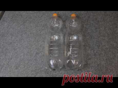 Homemade from plastic bottles. Самоделка из пластиковых бутылок Самоделки своими руками - YouTube