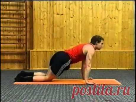 ¡La gimnasia famosa de Dikulya para la columna vertebral, por que eficiencia no existe igual!