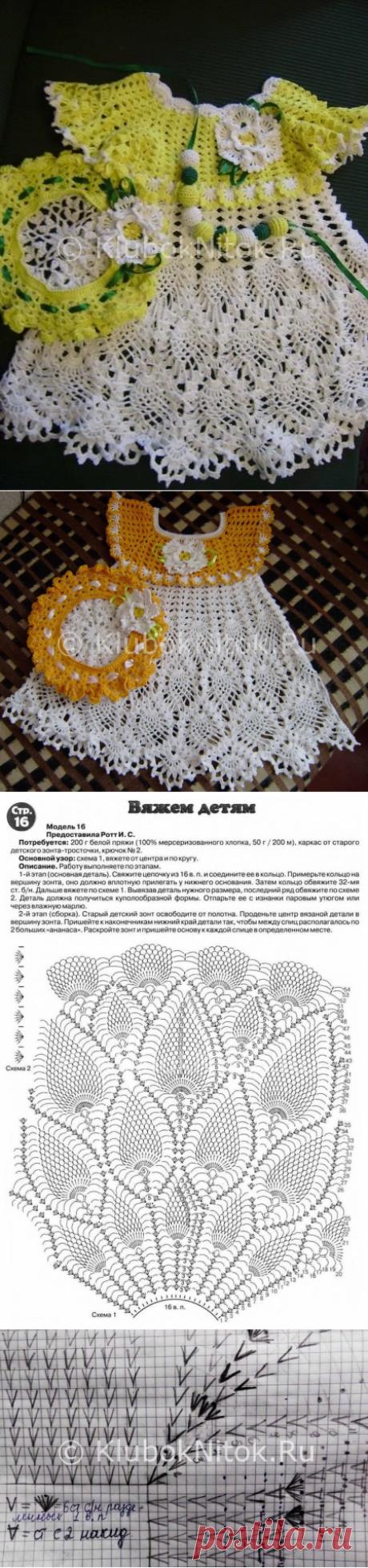 Желтое платице | Вязание для девочек | Вязание спицами и крючком. Схемы вязания.