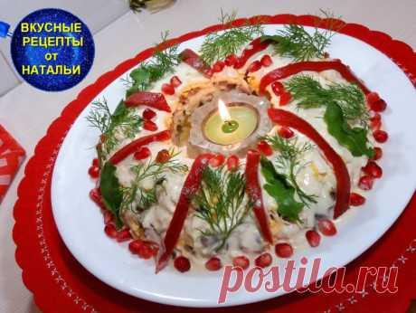 Салат «Рождественский венок» на праздничный стол.Новый год 2021. Предлагаю  украсить ваш праздничный стол оригинальным,вкусным и очень простым салатом.Рецепт очень легкий и быстрый.Такой салат можно приготовить с мясом или рыбой.ИНГРЕДИЕНТЫ:Отварная куриная грудка  - 250 грШампиньоны – 250 грЛук – 1 штОтварной картофель – 2 штОтварные яйца – 2...