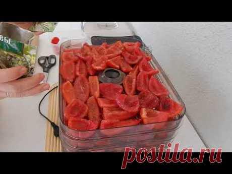 Когда некуда девать помидоры, это для Вас