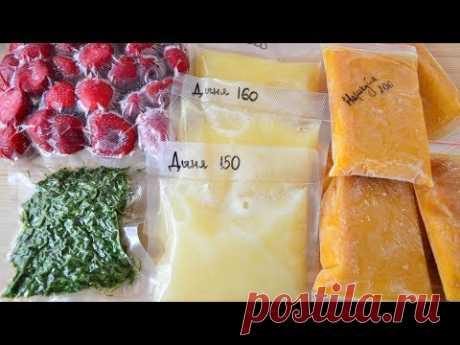 Preparations of mashed potatoes ☆ Freezing of berries ☆ Vakuumator Kitfort
