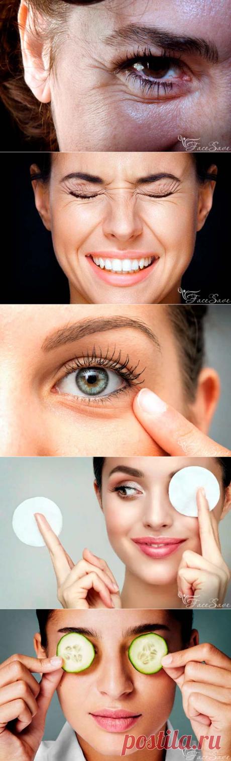 Как убрать гусиные лапки вокруг глаз в домашних условиях и салоне