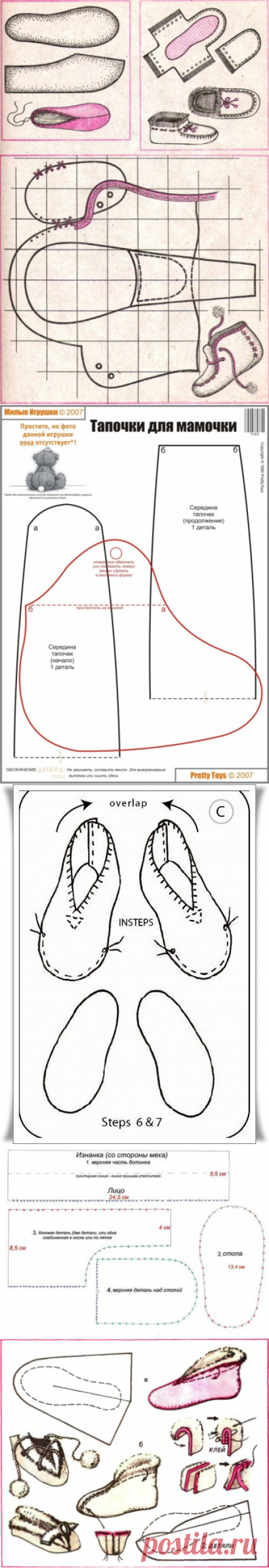 How to sew slippers from an old sheepskin coat the hands? - Useful information for all