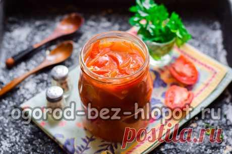 Анкл Бенс на зиму из кабачков с помидорами А не приготовить ли нам анкл бенс из кабачков на зиму с помидорами? Этот самый вкусный рецепт заготовок, по мнению экспертов нашей семьи.Салат получается просто бесподобным на вкус, томатный соус имеет такую невероятную структуру – шелковистую. Овощи прекрасно сочетаются между собой, сладкий перец задает основной вкус и аромат заготовке. Салат относится к сладковатым закускам, он бесподобно подойдет к мясу или картофелю, каше или ...