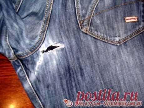 Профессиональная штопка джинсов   Мастер-класс своими руками
