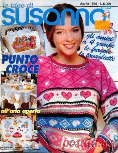Le idee di Susanna № 123 1999 (вышивание, вязание, рукоделие)