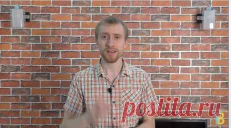 Интернет заработок как стиль жизни: бесплатный Онлайн-Квест