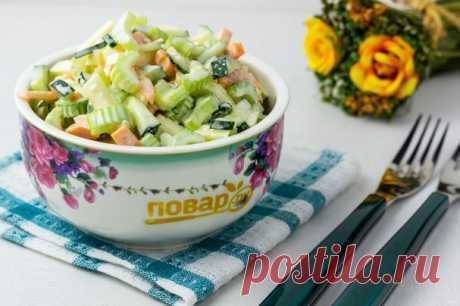 Салат из сельдерея для похудения - пошаговый рецепт с фото на Повар.ру
