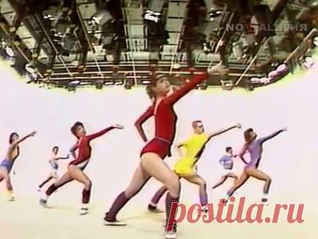 Ритмика 1985-4 c Еленой Скороходовой и Еленой Букреевой (крыша)