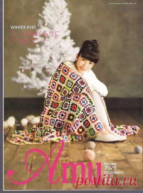 Amu 12-2007 - Китайские, японские - Журналы по рукоделию - Страна рукоделия