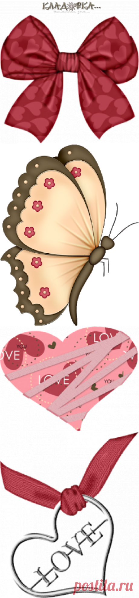 Кладовка...: Love - распакованный скрап-набор для фотошопа png