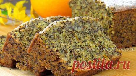 Какой же он вкусный! Апельсиновый кекс с маком ☆ Простой рецепт вкусного кекса без яиц, молока и сливочного масла   Вкусные идеи от Натали   Яндекс Дзен