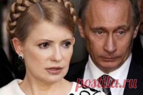 Криминал Газовая принцесса у параши (видео) - свежие новости Украины и мира