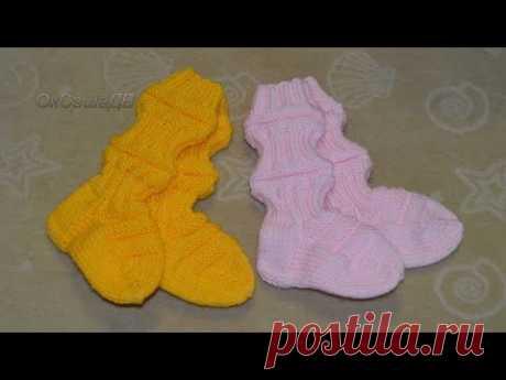 Финские традиционные детские носки. Удобные, не сползают с ноги, рассчитаны на ребенка 1 год (длина стопы 12 см)