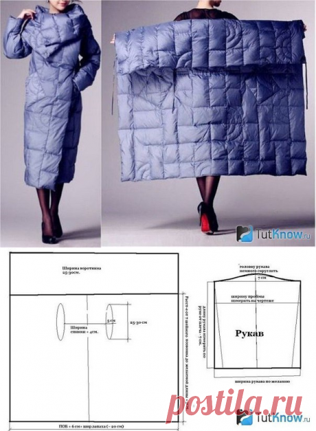 El abrigo el Cuadrado