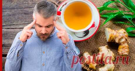 От тромбов и для когнитивных функций: назван простой, но полезный чай Основу этого чая составляет растение, которое тысячи лет использовали в качестве лекарственного средства. Многие любят этот напиток, но не все догадываются о