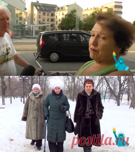Как на самом деле живут пенсионеры Финляндии. Размеры пенсий | К югу от рая | Яндекс Дзен