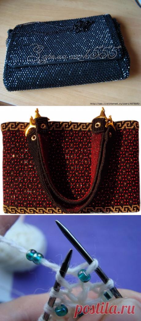 Как правильно вязать с бисером - много советов и ссылок + мастер-класс сумочек