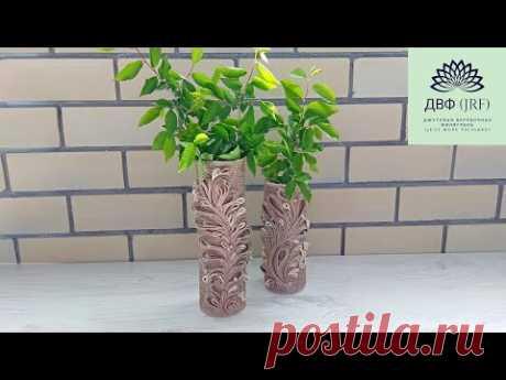 Ваза из джута своими руками МК- Декоративная ваза мастер класс - Jute rope craft ideas/© 2020 г