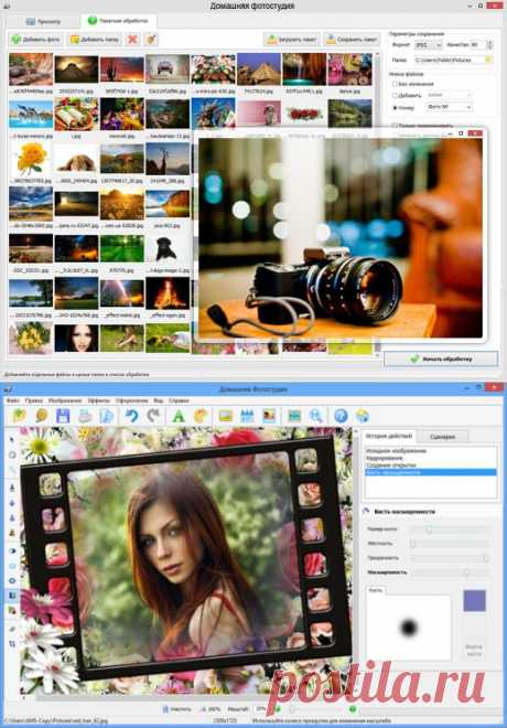 The photo editor with effects.