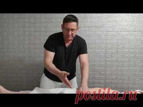 Техники провокации в практике массажиста и мануального терапевта.