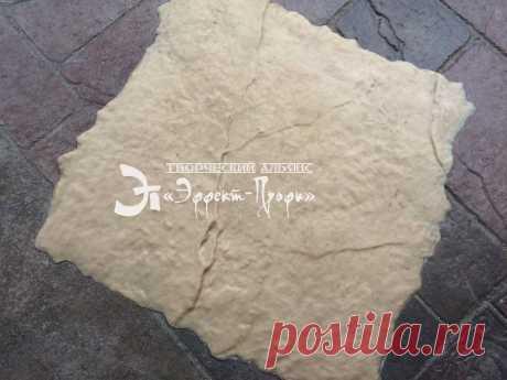 """Штамп """"Гранит малый"""" для стен и полов для имитации камня по технологии печатного и декоративного бетона. Размер 57/57 см."""