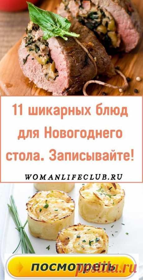 Ингредиенты: Для теста: Кефир – 250-300 гр Сметана – две ложки Топлёное масло – 120 гр Яйца – два Соль (столовая ложка) Мука – 700 гр
