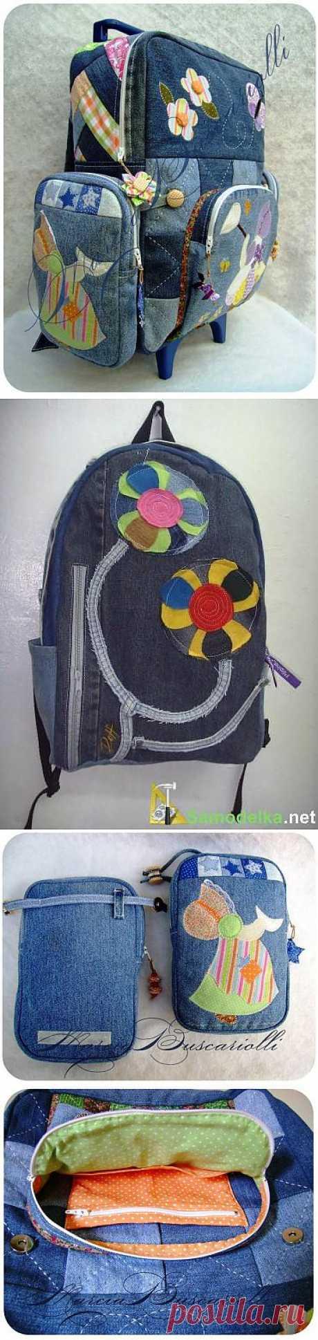 Для вдохновения: Как сшить рюкзак из джинс. Аппликация, выкройки, идеи.