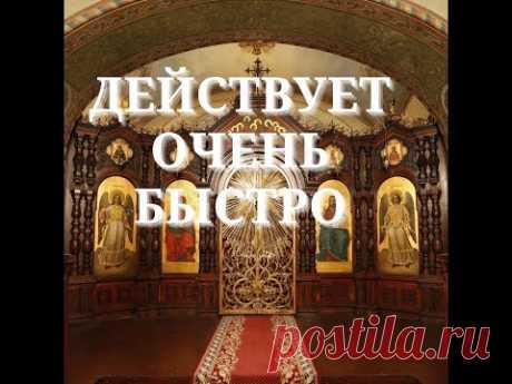 Болезнь уйдет наконец, отстанет от Вас  канон  Иисусу Сладчайшему Богородице Ангелу Хранителю