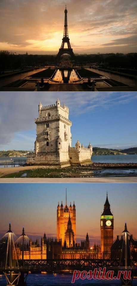 Самые красивые башни мира / Туристический спутник