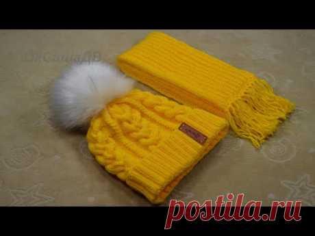 Детская шапка с косами и шарф с бахромой. Вяжем спицами.