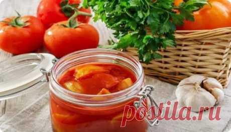 Как приготовить лечо из перца и помидоров на зиму: простой рецепт - Готовим вместе А вы знаете как вкусно приготовить лечо из перца и помидоров на зиму? Сейчас вы все узнаете и сможет