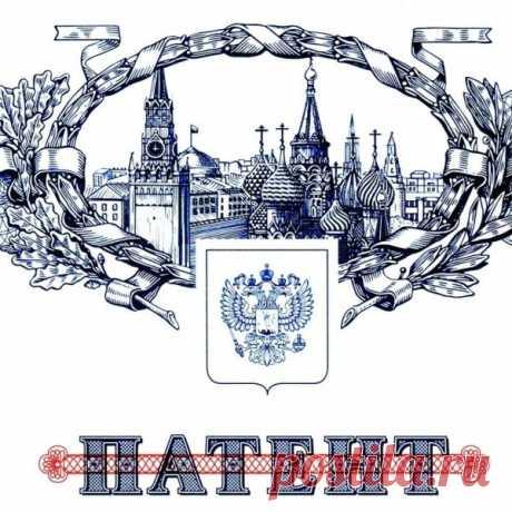 Томатный бульон | Рекомендательная система Пульс Mail.ru