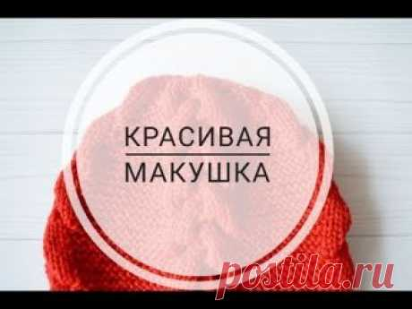 Cap spokes, Beautiful top PART 2 (short description, video) - Knitting - the Country of Mothers