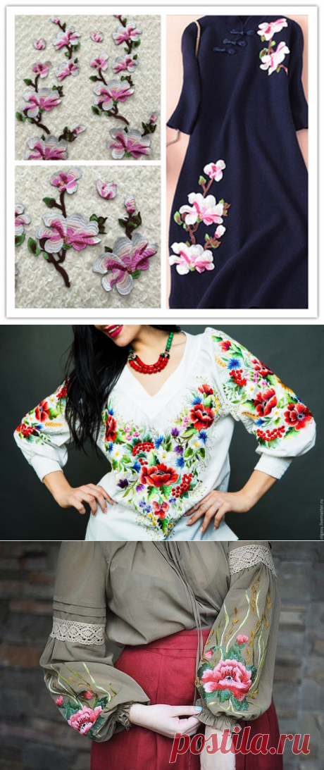 Цветочные идеи для вышивки на вашей одежде: идеи