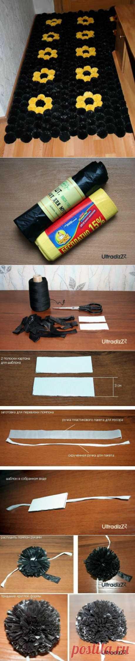 Коврик из помпонов, которые сделаны из мусорных пакетов | Самоделкино