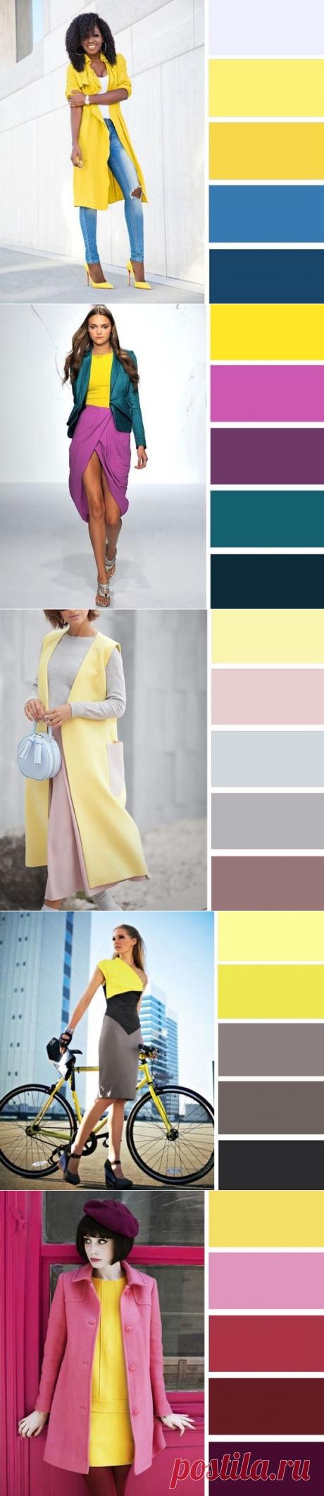 8 прекрасных сочетаний с жeлтым цветом