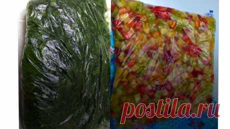 Как сохранить свежесть и аромат сезонных овощей и зелени для зимнего периода | ARGoStav Kitchen | Яндекс Дзен