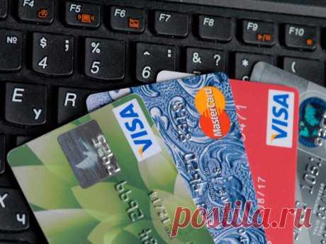 Кредитная карта для студентов – кто выдаст? - Доска объявлений Краснодарского края   kuban-biznes.ru