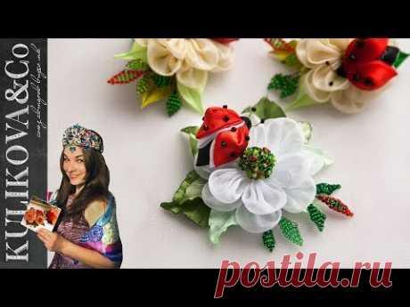 цветок с декором из бисера и божьей коровкой DIY Irina Osinina