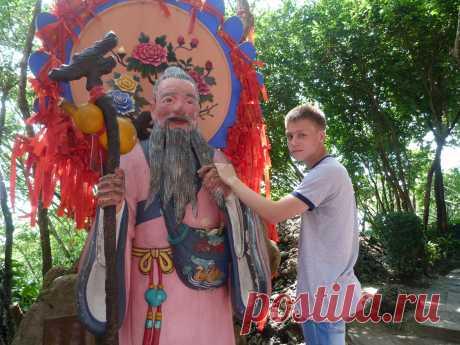 Остров Хайнань,благословение Ильи!