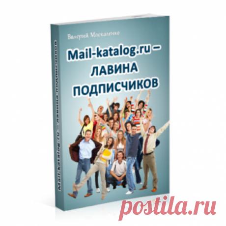 Бесплатные обучающие курсы и книги скачать в каталоге через подписку