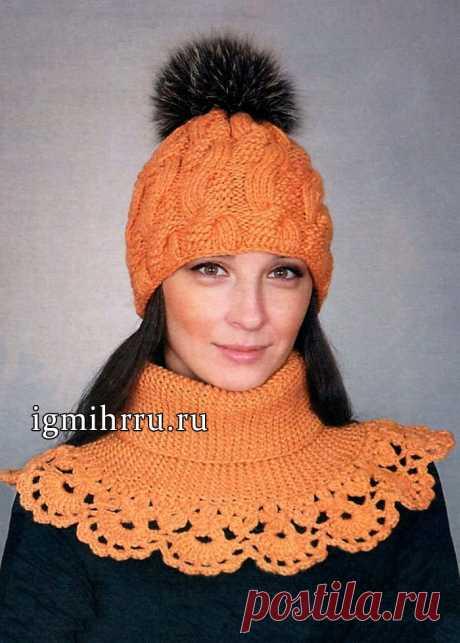 Комплект «Осенний блюз»: оранжевая шапочка с помпоном и шарф-воротник. Вязание спицами и крючком