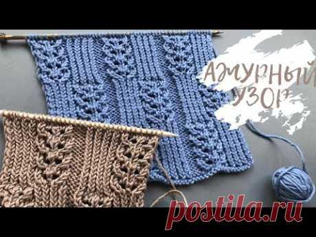 🌿КРАСИВЫЙ и ПРОСТОЙ АЖУРНЫЙ УЗОР🌿спицами для вязания кардиганов, топов🌿Beautiful Knitting Pattern