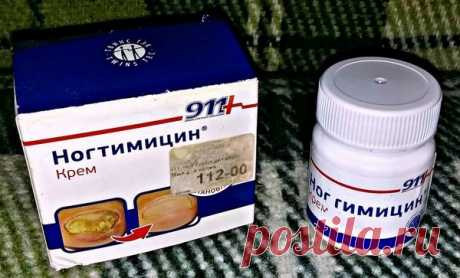 Nogtimitsin for treatment of a fungus of nails - responses